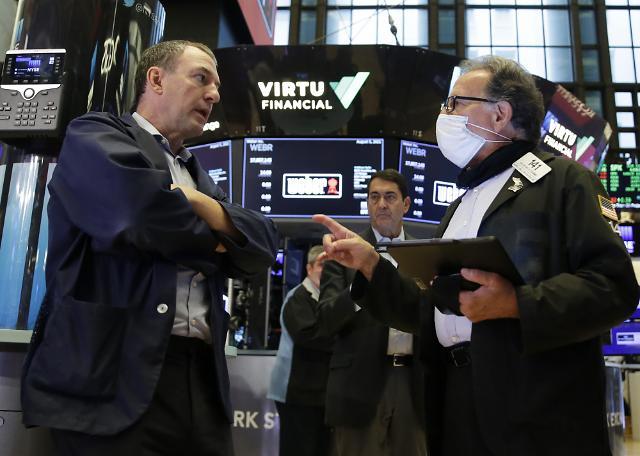 [뉴욕증시 마감] 다우·S&P500, 5거래일 하락 끝 반등...바이든 증세안엔 긴장