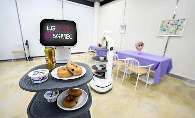 LG유플러스, 5G MEC 자율주행 클라우드 로봇 실증 성공…상용화 성큼