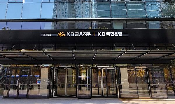 """KB """"계열사 사용전력 100% 재생에너지로""""…금융지주 첫 RE100 가입"""