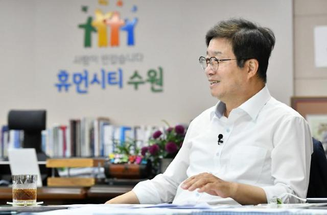 수원시, 매니페스토 9회 연속 수상 '우뚝' ↑...시민 신뢰와 믿음 듬뿍 받아