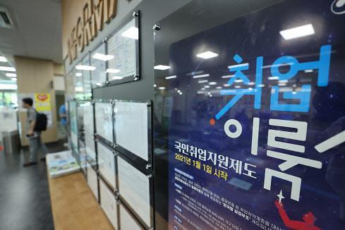 疫情下专科生出路在哪 韩躺平毕业生较两年前增72%