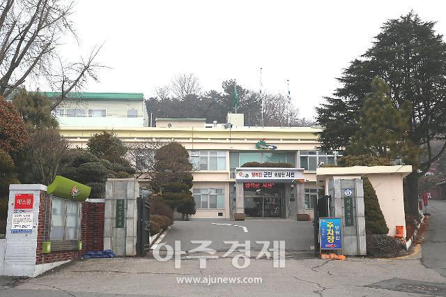 서천군, 태풍 '찬투' 대비 재난대책본부 가동