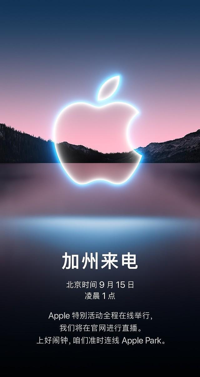 """苹果""""十三香""""发布倒计时 LG InnoTek今年赚翻天"""