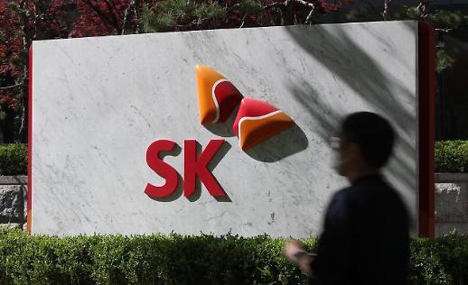 SK创新16日将开临时股东大会 正式拆分电池和石油业务