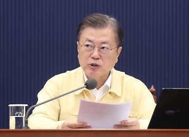 """文 """"이번 주 3600만명 1차 접종 완료…코로나에 가장 안전한 나라"""""""