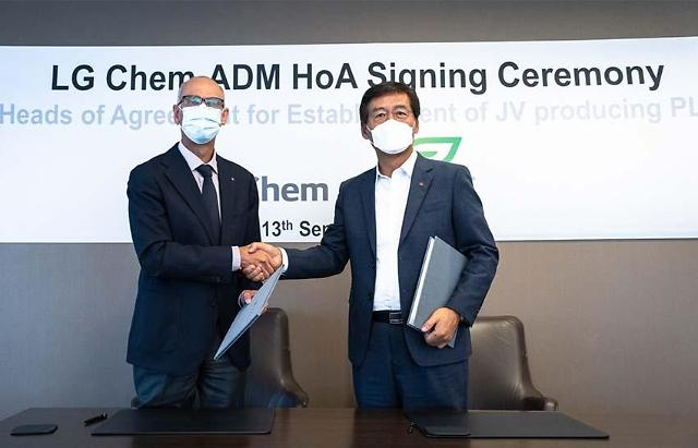 LG Chem and ADM agree to set up U.S.-based joint factory for production of bioplastic material