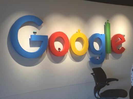 """韩国""""反谷歌法""""正式施行"""