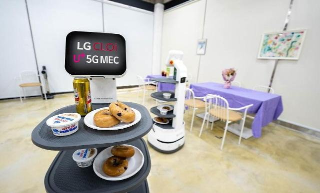 LG Group units demonstrate autonomous robot driving using MEC and Amazon cloud