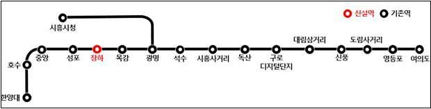 신안산선 복선전철 장하역 신설 본격 착수…2026년 개통 목표