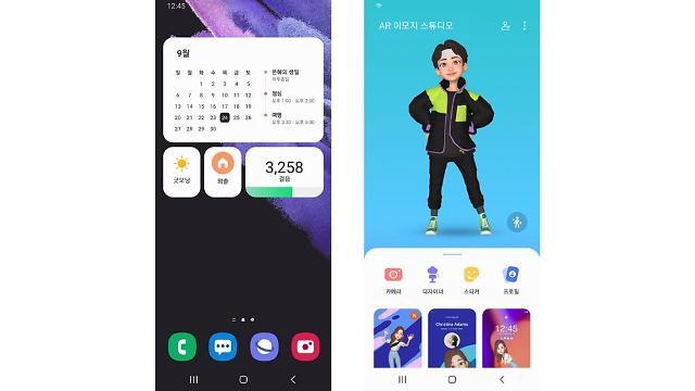 개인화와 정보보호에 초점...삼성 원 UI 4 올 연말 출시