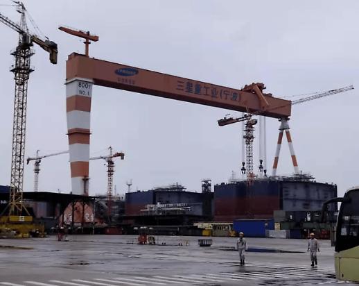 三星重工从中国撤资 宁波造船厂26年历史画句号