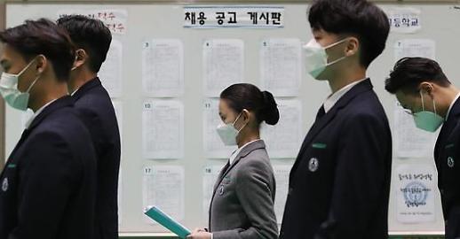 """疫情之下就业困难 近10万韩国年轻人选择""""躺平"""""""