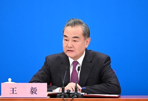 韩中外长明日举行会谈 北京冬奥、朝核或成主要议题