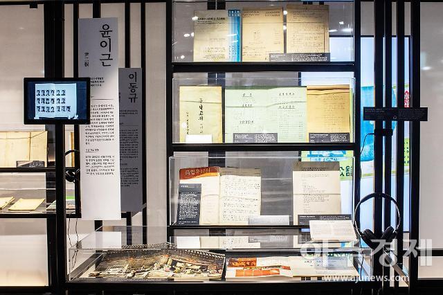 개원 70주년 특별전시 '국립국악원 미공개 소장품전: 21인의 기증 컬렉션'