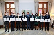 SKイノベーション、韓国初の気候リスク管理モデルの開発