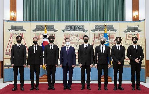 一时不知该羡慕谁!BTS将同文在寅一起出席联合国大会