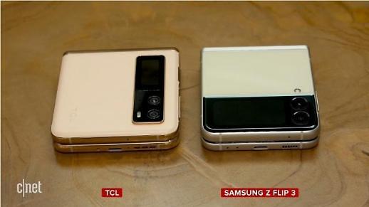 技术不给力价格没优势 TCL取消折叠屏智能手机上市计划