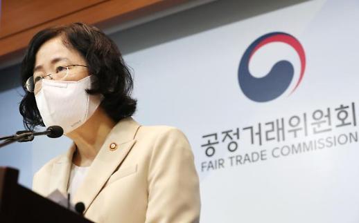 滥用支配地位限制市场竞争 韩国对谷歌罚款超2000亿韩元