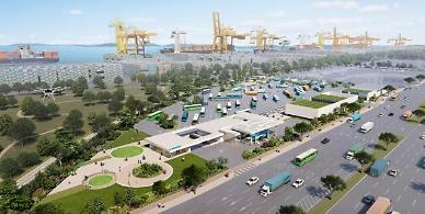SK Group leads state project to set up hydrogen energy ecosystem at ports