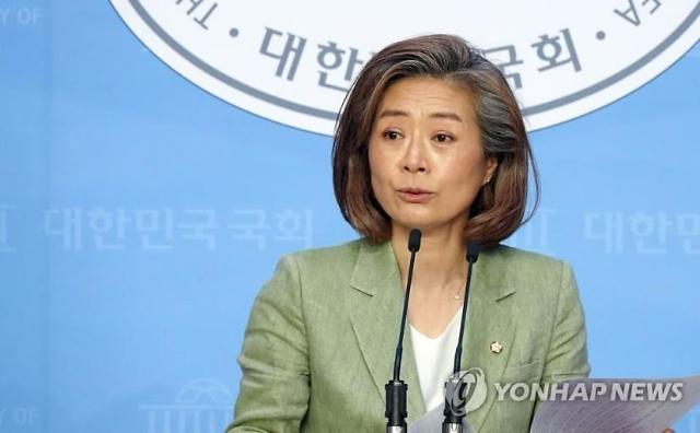 """양이원영 """"부동산 의혹 '불송치' 처분…이주 내 복당 신청"""""""