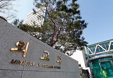 외교부 일본, 미쓰비시 자산압류 국제법 위반 주장...사실 아냐