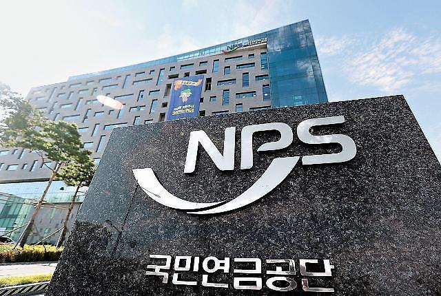 국민연금, SK이노베이션 물적분할에 반대표 행사키로