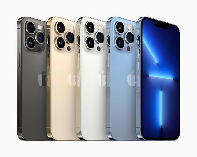 [1보] 애플, 아이폰13 시리즈 공개... 10월 8일 국내 출시