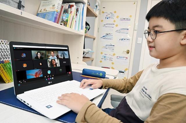 LG전자-네이버, 비대면 교육용 노트북 '웨일북' 개발…스마트 교육 확산