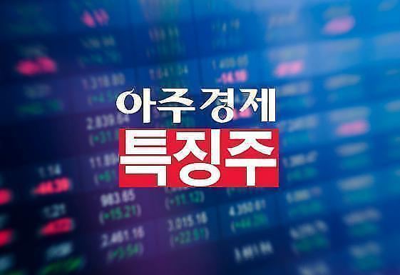 원익큐브 주가 8%↑…윤석열 때문?