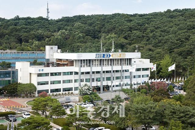 경기도, 적극행정 우수사례 경진대회 개최... 고양시·일자리재단 '최우수' 수상