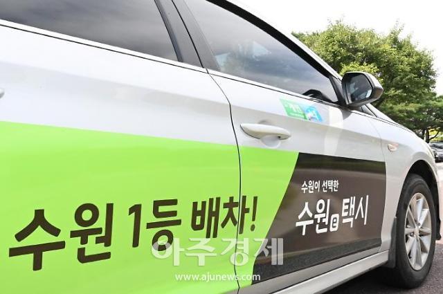수원시, 경기도 주관 '적극행정 우수사례 경진대회'에서 수원e택시'로  장려상 수상