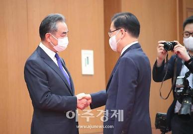 한·중 외교장관회담 시작...대미 견제·북핵 대화 재개 방안 논의