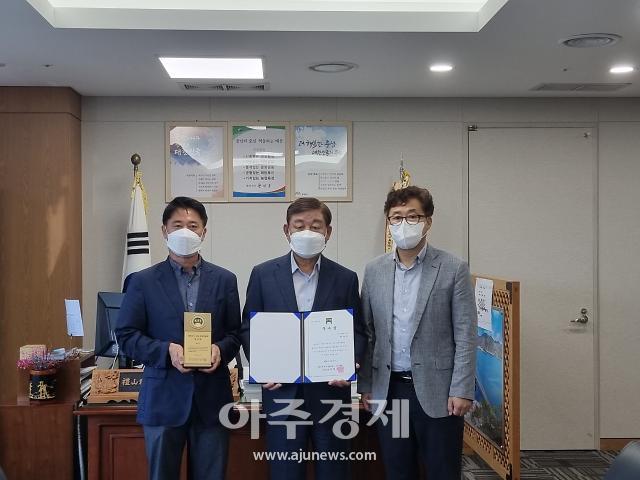 예산군, 대한민국 방방곡곡 박람회 관광콘텐츠 부문 '우수상' 수상