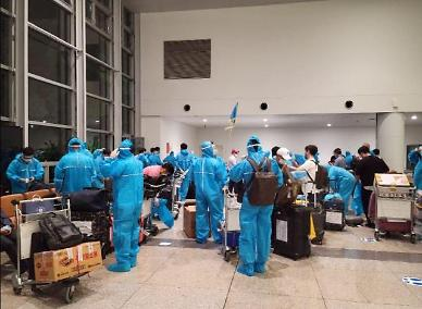 [단독]베트남 입국자들 뿔났다...제멋대로 규정에 불만 눈덩이