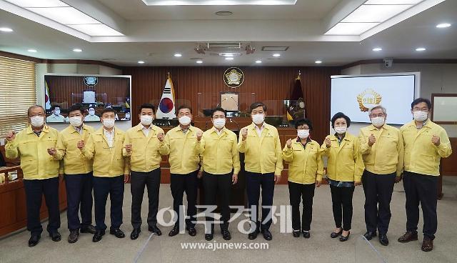 논산시-논산시의회, 연대와 협력으로 전 시민 재난지원금 지급 약속