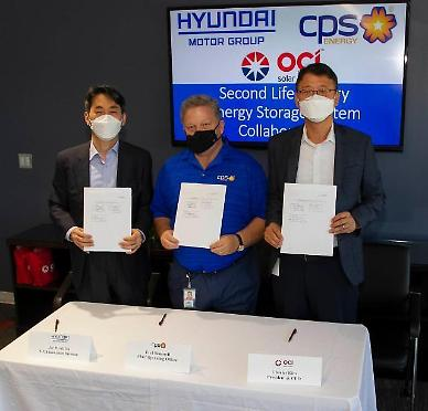 Hyundai auto group partners with U.S. electric utility CPS to install ESS in Texas