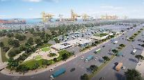 SKグループ、政府と提携して「エコ水素港湾」造成…水素生態系の早期構築に拍車