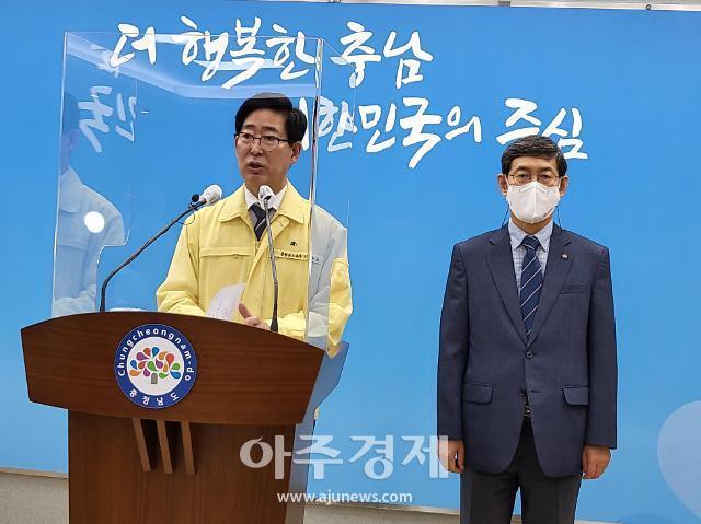충남도 '대학 무상교육' 새 역사 연다