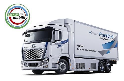 现代氢能重卡XCIENT获德国车展最佳智慧出行奖