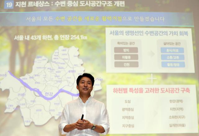 """오세훈 """"2030년까지 연 8만가구 공급…주거 사다리 재건할 것"""""""