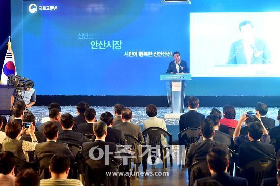 """윤화섭 시장, """"신안산선 장하역 본격 추진, 보육정책도 최선다할 것"""""""