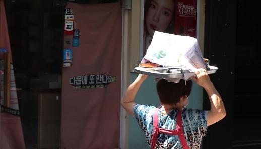 韩国8月就业人数同比增52万人 服务业骤减15万人