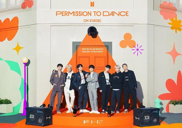 "BTS将于下月24日举行线上演唱会""BTS Permission To Dance On Stage"""