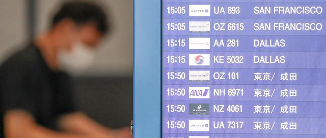 고용부, 항공업·여행업 등 고용유지지원금 30일 추가 연장