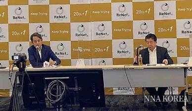 [NNA] 일본 2개사, 캄보디아에 디지털은행 설립… 포용금융 실현