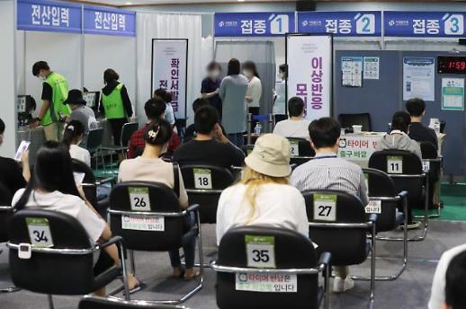 韩国新冠疫苗首剂接种率后来居上超过美日等主要国家