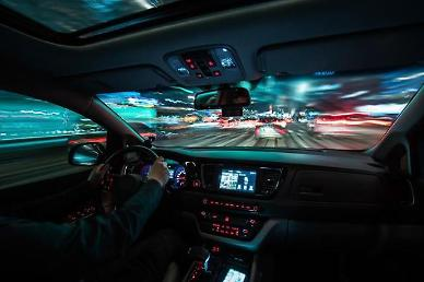 Hanwha Systems sets up joint venture to produce car night vision sensors