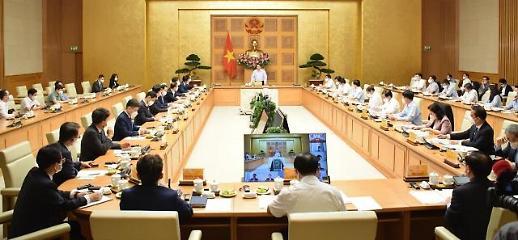 Thủ tướng Phạm Minh Chính gặp mặt và làm việc với các DN Hàn Quốc tại Việt Nam