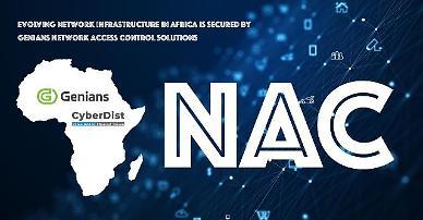 지니언스 단말접속보안 솔루션, 이스라엘 이어 아프리카 수출