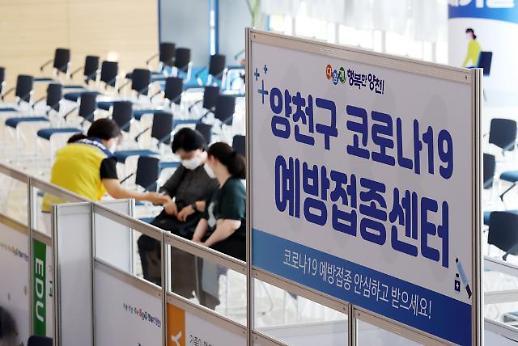 Hàn Quốc tăng tốc tiêm chủng bao phủ